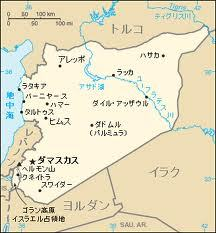 シリア地図 - コピー.jpg