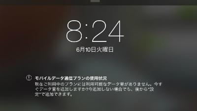 2014-06-10 13.46.34.jpg