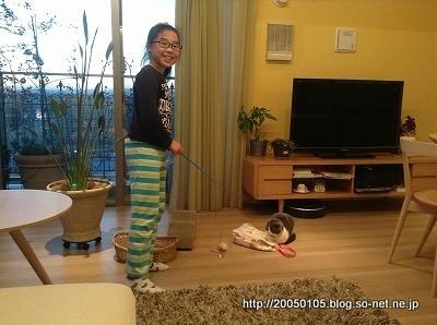 写真 2012-12-16 16 40 46.jpg