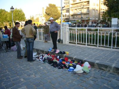 Syria シリア 2009 102.jpg
